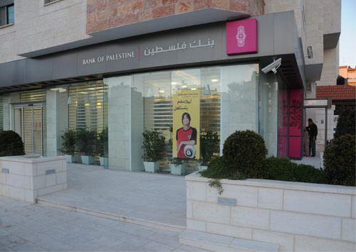 Bank of Palestine (PRNewsFoto/Bank of Palestine)