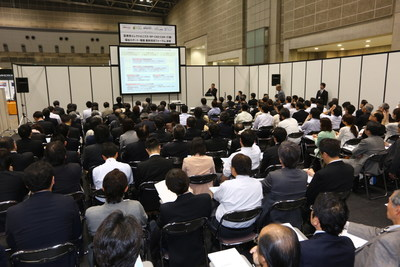 Conference from MEDTEC Japan 2015