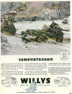 """The main reason Willys-Overland won the lion share of the production for the WWII """"jeep"""" was its engine.  Willys-Overland fortunately began reworking its L134 engine in 1938 with the arrival of Barney Roos as chief engineer.  The result was the durable and powerful """"Go-Devil"""" engine that became the heart of the """"jeep"""" for decades."""