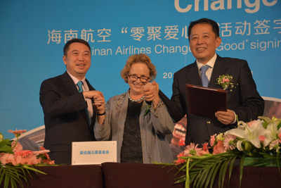 """HNA Group and Hainan Airlines sign """"Change for Good"""" Cooperation Agreement with UNICEF.  (PRNewsFoto/Hainan Airlines)"""