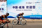 Chinese Team Achieve Their Best Scores to Date at the 2016 Weihai ITU Long Distance Triathlon Series Event