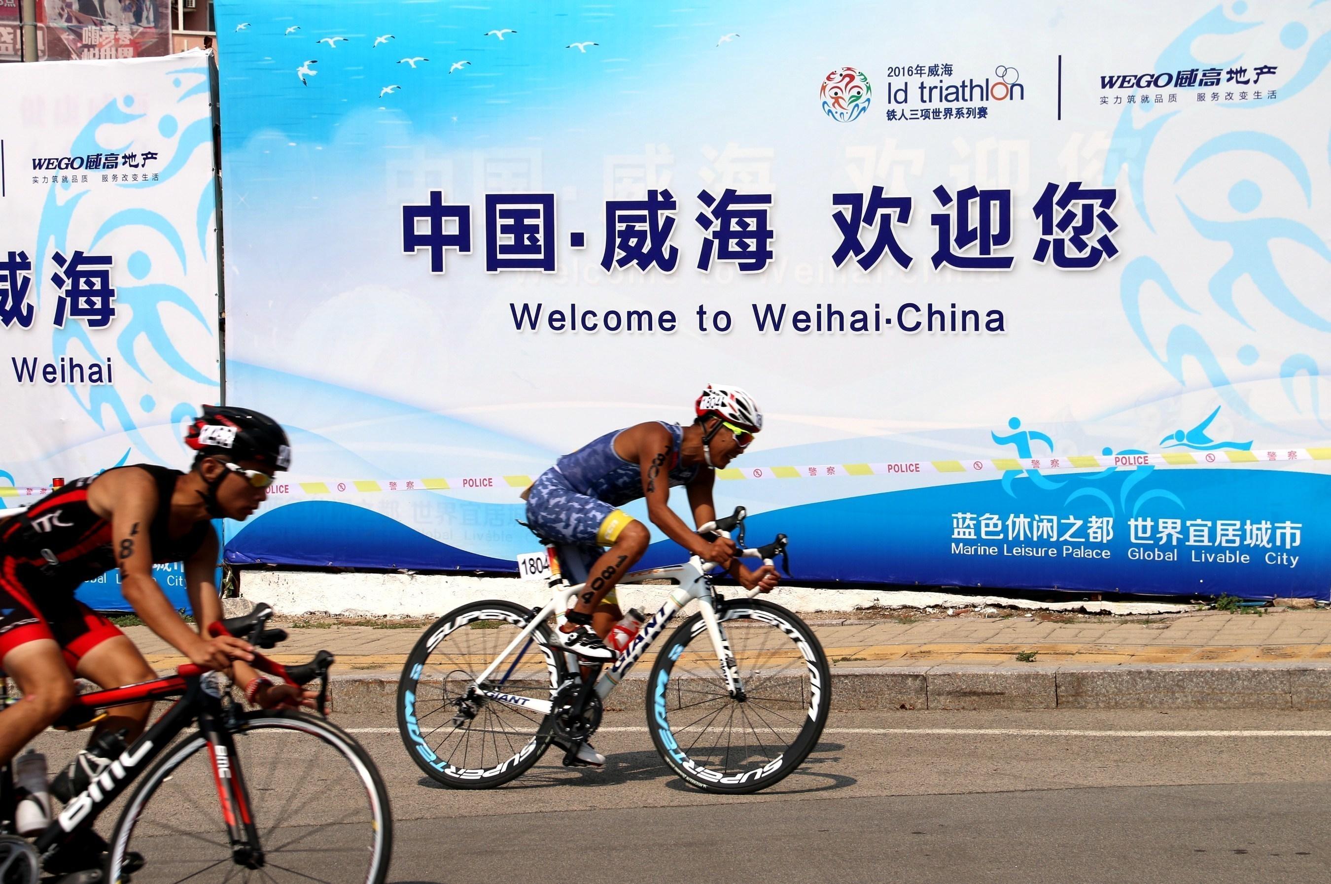 The Biking Course of 2016 Weihai Long Distance Triathlon