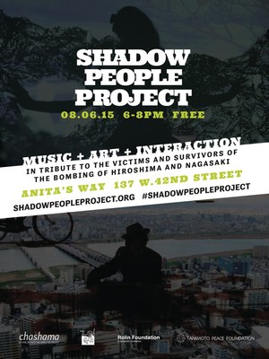 Shadow People Project
