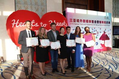 Group photo of Sanya Ambassadors