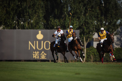 NUO Hotel Beijing helps British Polo Day -- Pioneer British Brand Platform in China