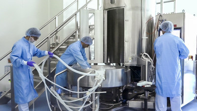 With the addition of MilliporeSigma's Mobius(R) 2000L single-use bioreactor to its new upstream suite at its Biodevelopment Center in France, the company can now offer clients full process line cGMP manufacturing