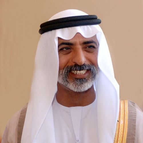 Sheikh Nahayan (PRNewsFoto/Gulf Education)