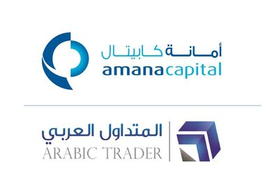 Amana Capital and Arabic Trader Announce the Launch of a New Company in Kuwait