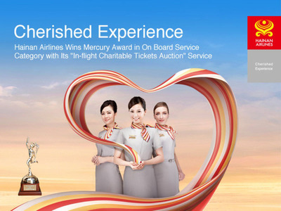 """Hainan Airlines Wins Mercury Award in On Board Service Category with Its """"In-flight Charitable Tickets Auction"""" Service"""