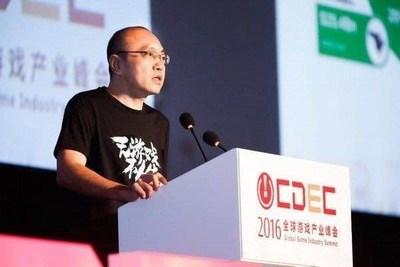ChinaJoy_event