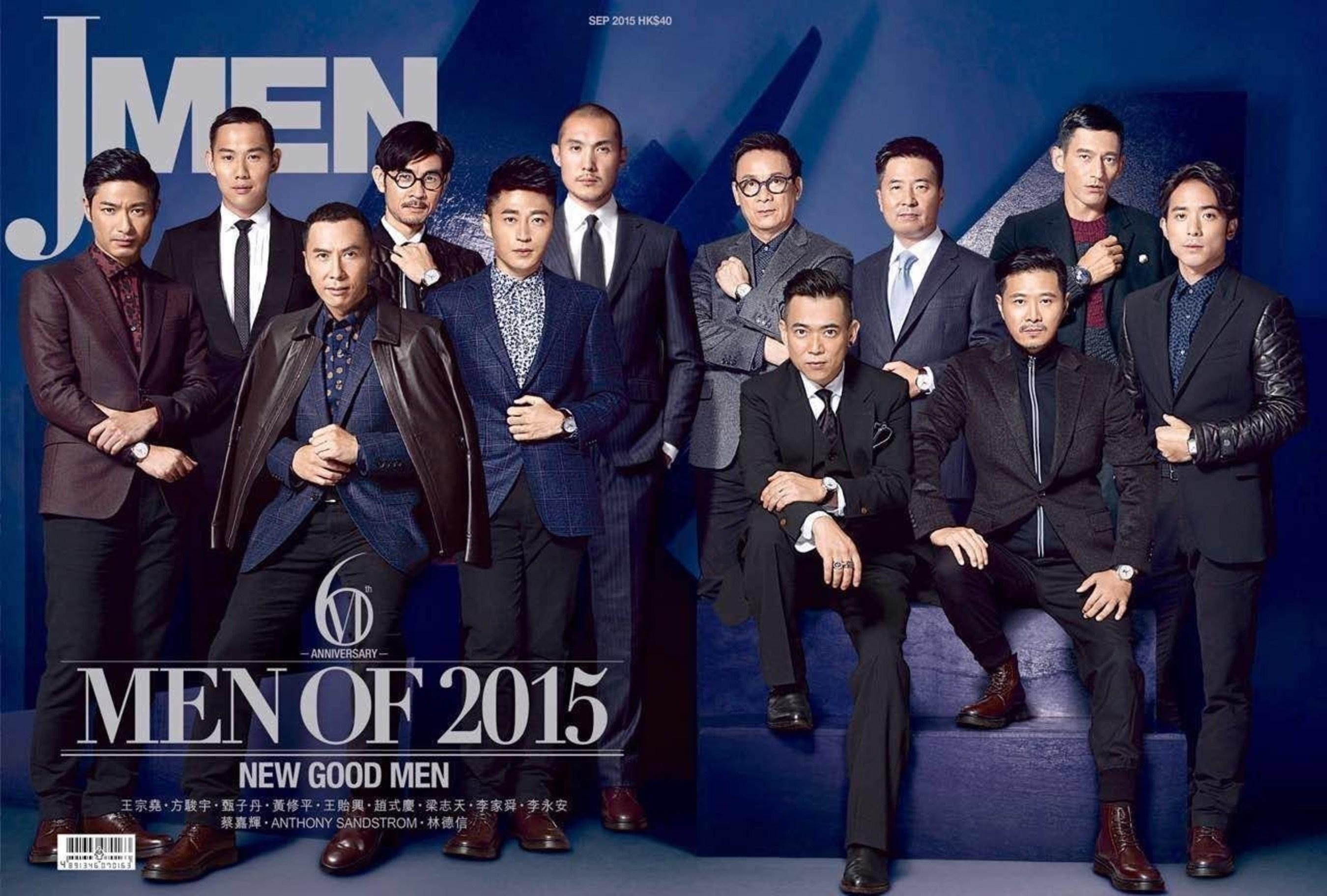 Saatchi & Saatchi's Michael Lee Awarded Amongst JMEN's 'Men of the Year 2015'