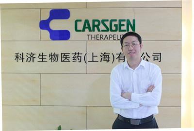 Dr. Zonghai Li, President & CEO of CARsgen Therapeutics