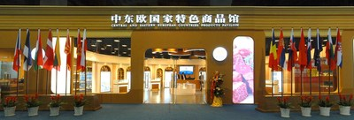 Central and Eastern European Countries Products Pavilion