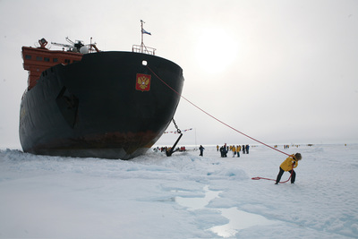 The long haul to 90 N - the top of the world with Quark Expeditions of Vermont, CT. 50 Years of Victory, a 75,000 hp nuclear-powered icebreaker will cruise to the North Pole June 23, 2011. The 15-day ultimate Arctic adventure is the holiday gift for discerning travelers.(PRNewsFoto/Quark Expeditions, Robert Gloor)