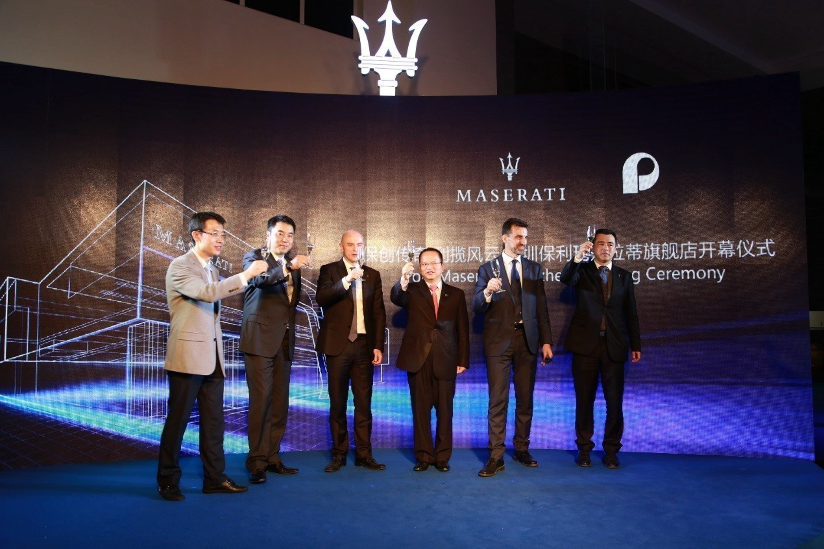 Senior executives from Poly Automobile and Maserati raise a toast at the opening ceremony
