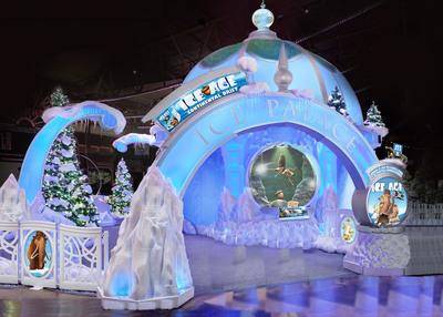 Taubman shopping centers ice palace.  (PRNewsFoto/Taubman)