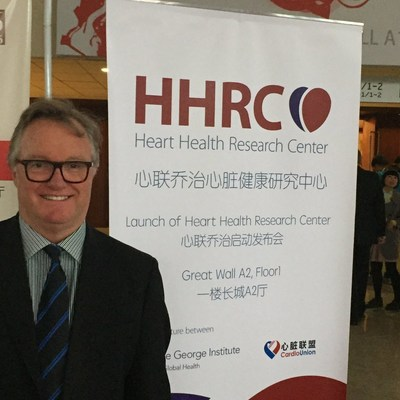George Clinical Welcomes Cardio Union and the George Institute for Global Health's Establishment of the HEART HEALTH RESEARCH CENTER