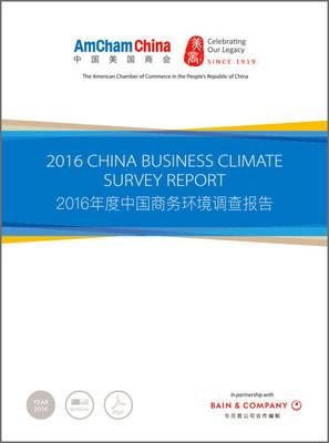 AmCham China Business Climate Survey 2016
