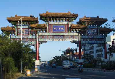 Xinglong Memorial Gateway. (PRNewsFoto/Business Operation Service Center of Global Smart City Summit Forum) (PRNewsFoto/BUSINESS OPERATION SERVICE...)