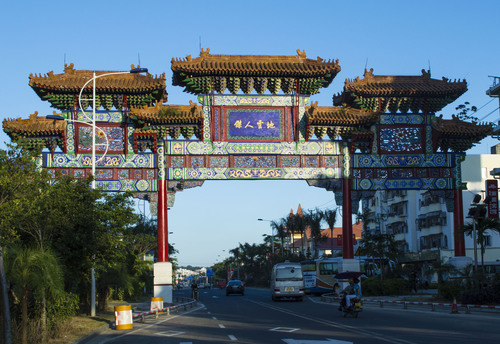 Xinglong Memorial Gateway. (PRNewsFoto/Business Operation Service Center of Global Smart City Summit Forum) (PRNewsFoto/BUSINESS OPERATION SERVICE...)