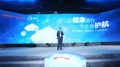 Mr. Rong Guo Qiang, Vice President of PingAn Tech