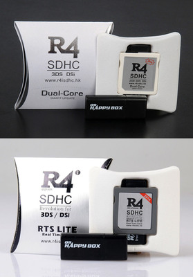 R4i SDHC DUAL-CORE white Card and Genuine R4i SDHC-SILVER Card.  (PRNewsFoto/R4i)