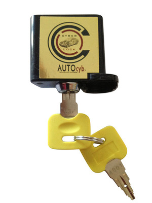 The AUTOcyb(TM) - automotive cyber security lock.  (PRNewsFoto/AIRMIKA, INC.)