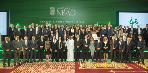 NBAD Egypt team celebrating 40th anniversary (PRNewsFoto/National Bank of Abu Dhabi- NBAD)