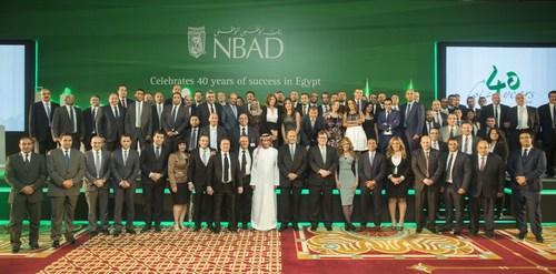 NBAD Egypt team celebrating 40th anniversary (PRNewsFoto/National Bank of Abu Dhabi- NBAD) (PRNewsFoto/National  ...