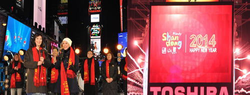 Li Li, Executive Vice President of the Sino-American Friendship Association, Allison Hagendorf; U.S Congresswoman Grace Meng; Wang Rongguo, Shandong Official at the Times Square Countdown Opening Ceremony on Dec. 31, 2013. (SAFA image). (PRNewsFoto/Sino-American Friendship Association, (SAFA)) (PRNewsFoto/SINO-AMER.FRIENDSHIPASSOC.(SAFA))