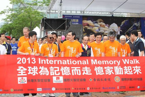 First International Memory Walk for Alzheimer's Disease Includes President of Taiwan