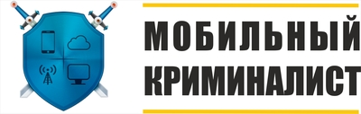 Oxygen Forensics Russian logo