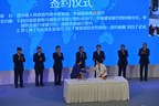 China (Sichuan) International Tourism Investment Conference held in Chengdu
