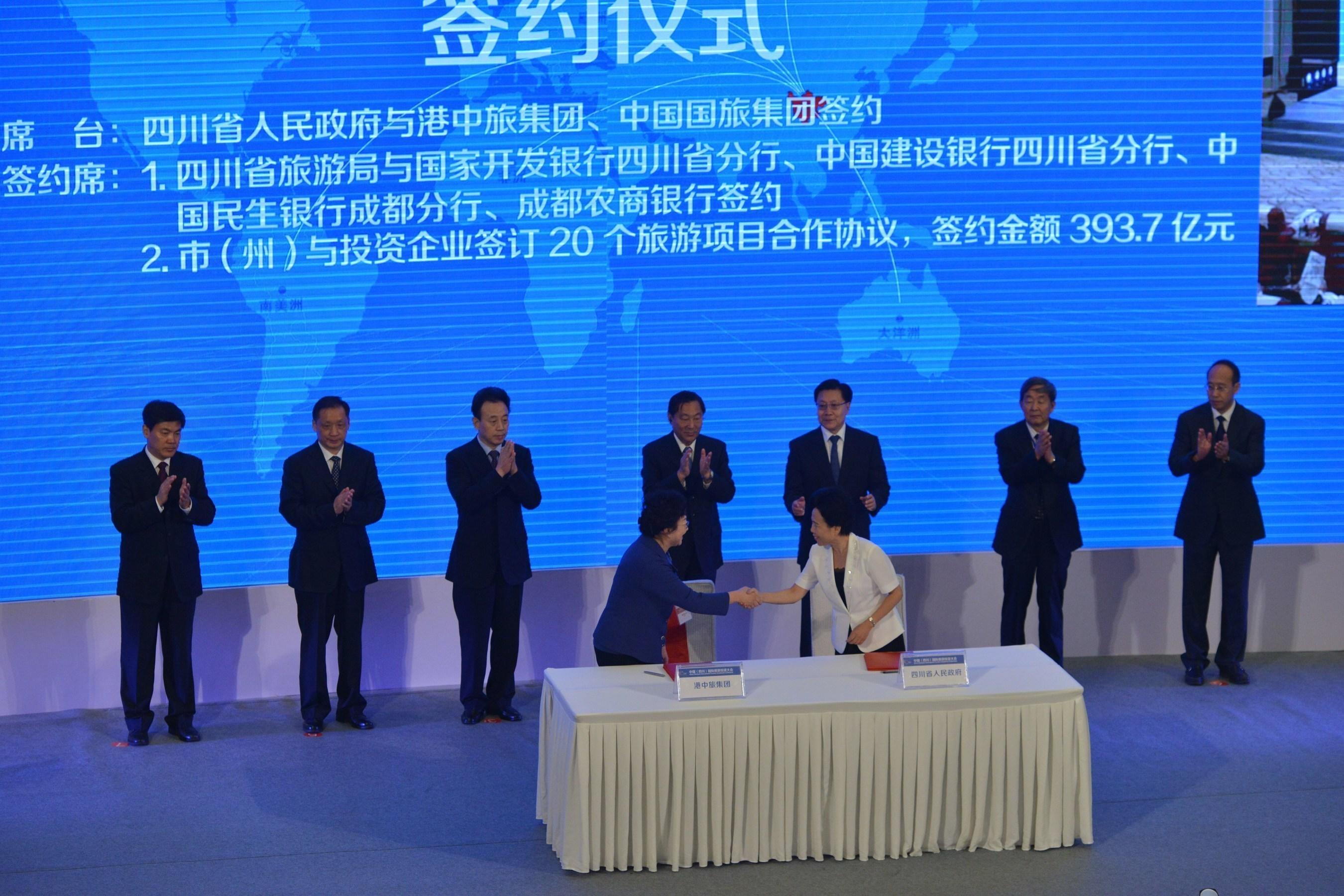 China (Sichuan) International Tourism Investment Conference in Chengdu abgehalten