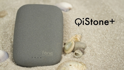 Fonesalesman Announces QiStone+, The First Completely Wireless Power Bank