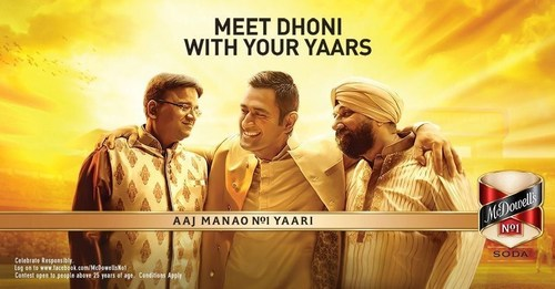 Meet Dhoni with your Yaars (PRNewsFoto/United Spirits Limited)