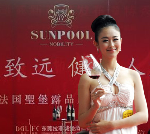 China: Tolerance After the Hype -- Web Star, Shou Shou, Invited to be Ambassador for SUNPOOL Red