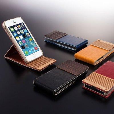 Vertical Flip Style Case for iPhone 5/5s (PRNewsFoto/Simplism)