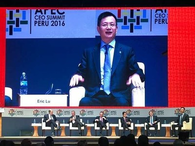 Mr. Lu Hongxiang, the chairman of JUMORE , making a speech at the APEC CEO Summit