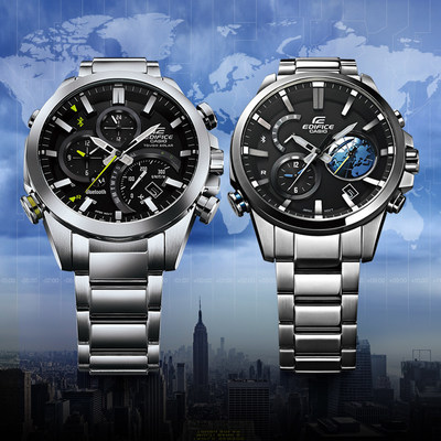 Stylish Casio EDIFICE EQB500 And EQB600 Timepieces Now Available At Fred Meyer Jewelers