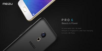 Meizu PRO 6: Beauty is Power