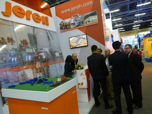 Jereh in ACIPET International Petroleum Conference and Exhibition 2013.  (PRNewsFoto/Yantai Jereh Oilfield ...