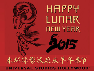 "Universal Studios Hollywood hosts its annual Lunar New Year tradition with a celebratory ""Year of the Ram"" event from Friday, February 13 through Saturday, February 28, 2015."