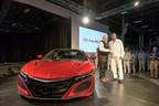 La primera producción en serie del Acura NSX 2017 sale de la línea de producción del Centro de Manufactura de Alto Rendimiento en Ohio