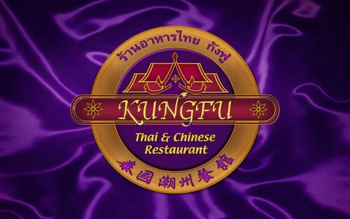 Kung Fu Thai & Chinese Restaurant logo. (PRNewsFoto/Kung Fu Thai & Chinese Restaurant) (PRNewsFoto/KUNG FU THAI & CHINESE REST...)