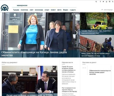 Anadolu Agency launched its Macedonian wire service and officially opened its Skopje office on Monday, with several of its stories, photographs and videos available to the public at http://www.aa.com.tr/mk. (PRNewsFoto/Anadolu Agency)