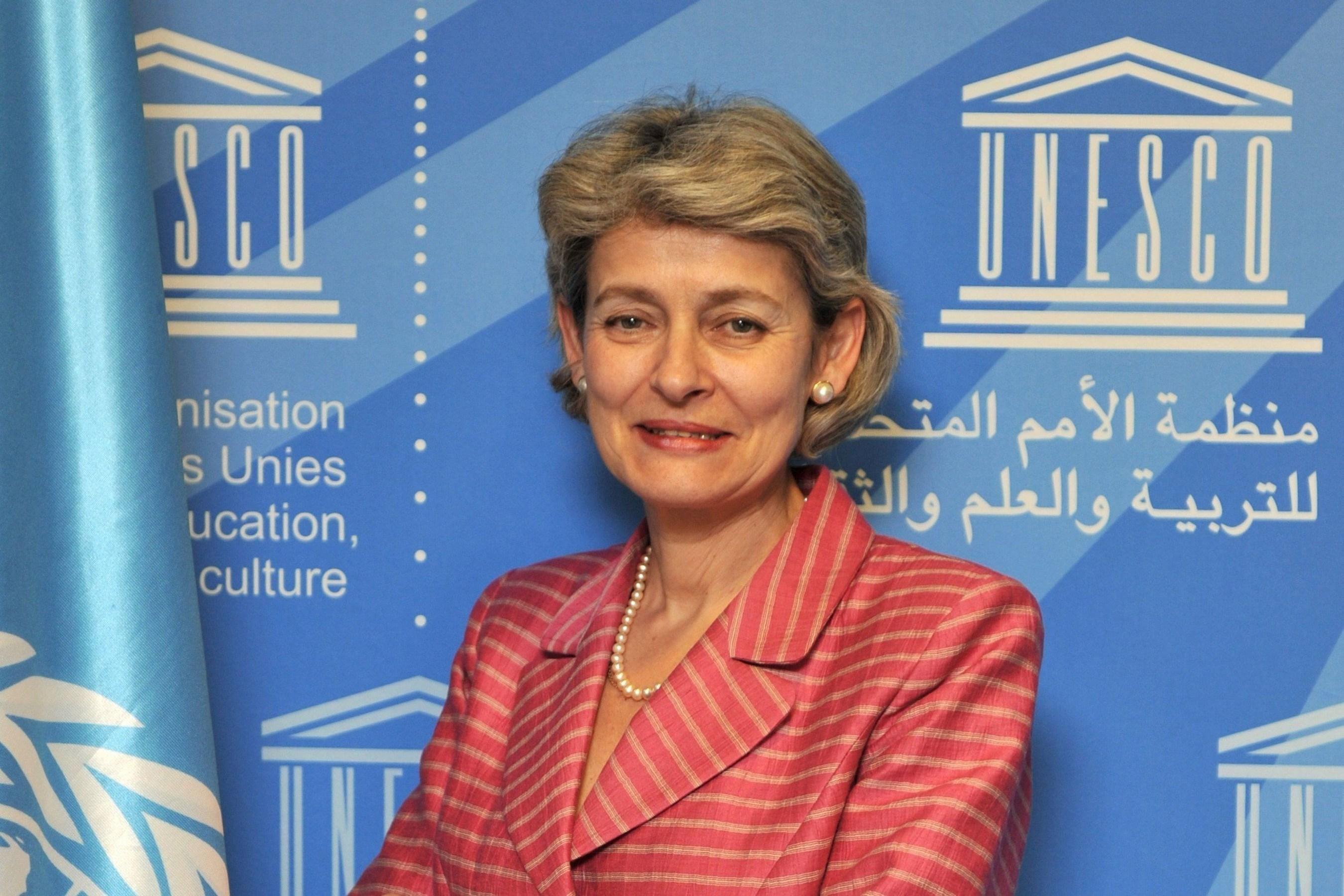 Irinia Bokova the Director-General of UNESCO (PRNewsFoto/Dubai Museum of the Future) (PRNewsFoto/Dubai Museum of the Future)