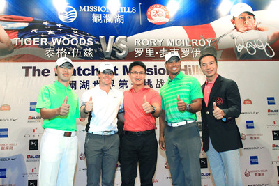 The Match at Mission Hills brings together three separate generations of golfers: Tiger, Rory and Guan.  (PRNewsFoto/Mission Hills China)