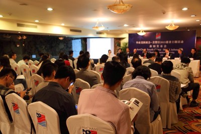 AmCham South China Charity Press Conference