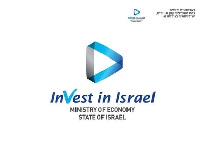 Invest in Israel MINISTRY OF ECONOMY STATE OF ISRAEL Logo